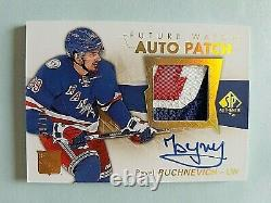 2016-17 Pavel Buchnevich SP Authentic Future Watch Auto Patch Rookie RC 059/100